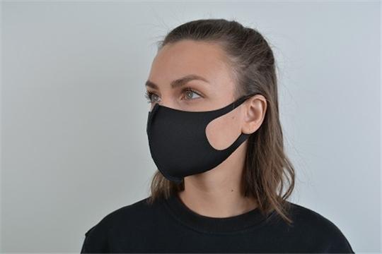 Надень маску, защити себя!