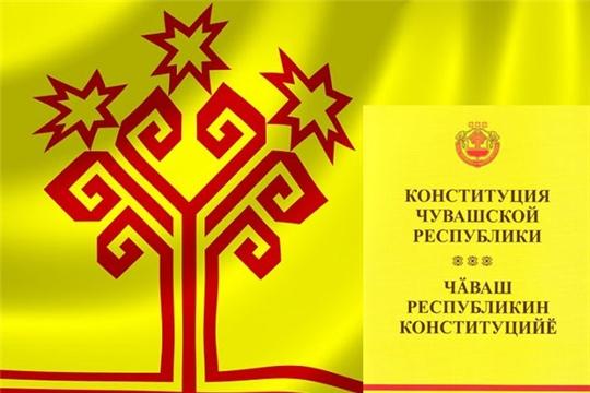 Поздравление руководства Ибресинского района с Днем принятия конституции Чувашской Республики!