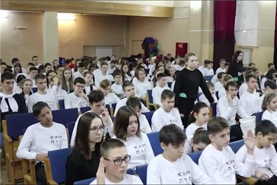 Завершилась профильная смена для школьников «Кампус ЧГПУ»