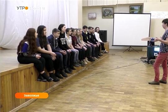 Фестиваль «Волжские встречи» собрал в Заволжье юных журналистов и кинематографистов из Чувашии и России