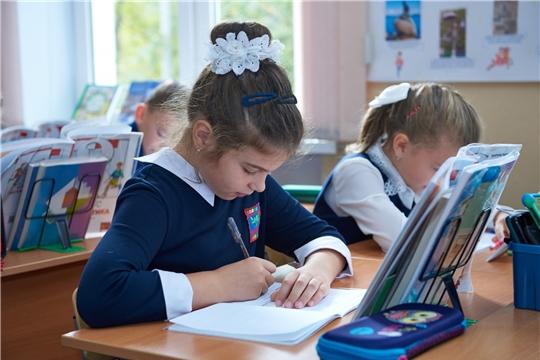 Школьники смогут претендовать на гранты в размере 125 тысяч рублей