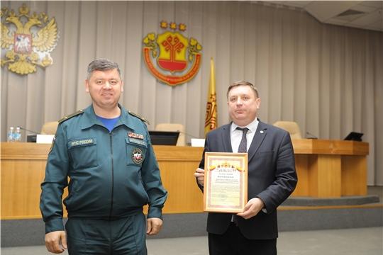Мининформполитики Чувашии удостоено диплома за развитие системы гражданской обороны