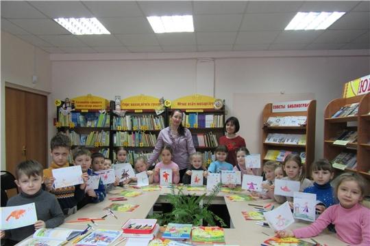Состоялась презентация детских новинок Чувашского книжного издательства