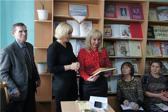 В Цивильске состоялась презентация Чувашского книжного издательства