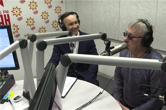 Международный День Радио