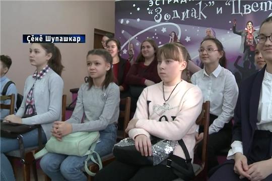 Школа пресс çамрăк журналистсене пухрĕ