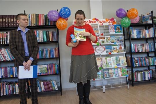 Чувашское книжное издательство дарит книги