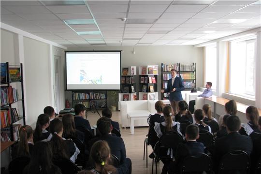 Специалисты «Ростелекома» рассказали чебоксарским школьникам о правилах поведения во всемирной паутине