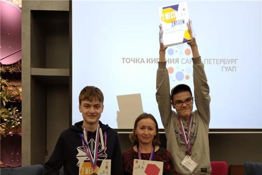 Школьники Чувашии – призеры отборочных соревнований финала VIII Национального чемпионата «Молодые профессионалы» в компетенции «Интернет вещей – Юниоры»