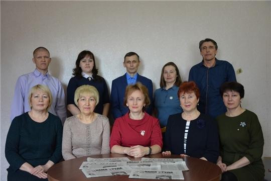 Ядринской районной газете «Знамя труда» – 90 лет
