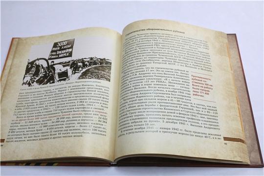 Строительство Сурского и Казанского рубежей – в документальных очерках