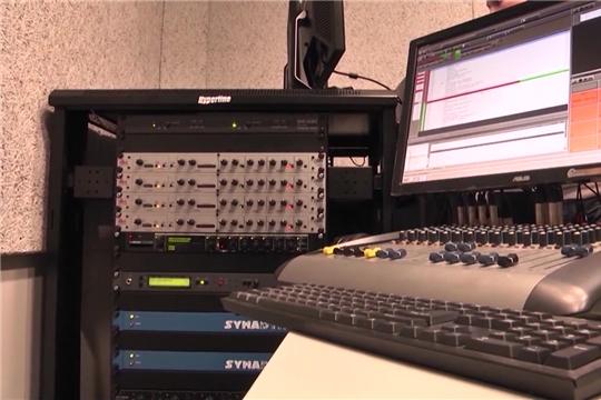 В Чувашии отмечают день радио