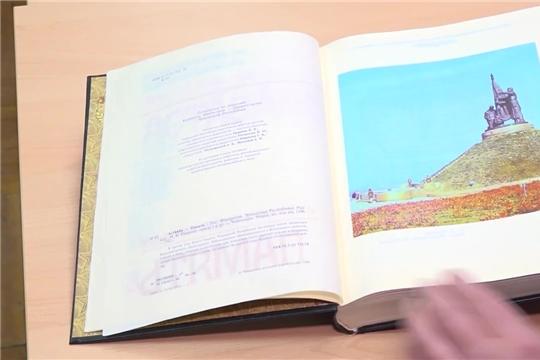 Школьники Чувашии работают над Книгой Памяти ЧР
