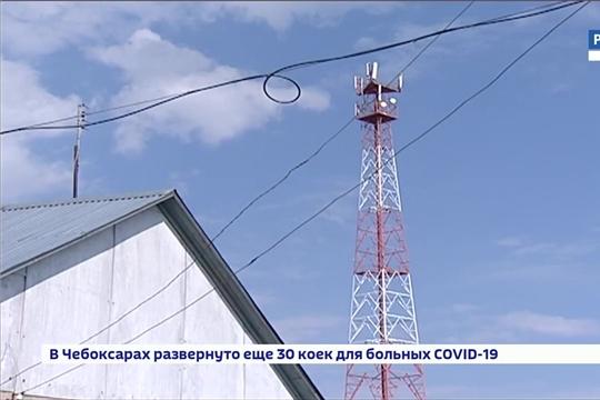 В Чувашии возродят районное радиовещание
