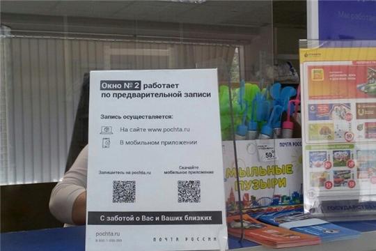 Жители Чувашии предпочитают заказывать доставку посылок на дом