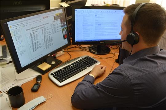 В Чувашии госслужащие обучаются основам цифровой трансформации