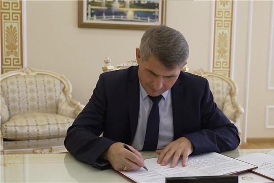 Чувашия и Яндекс подписали соглашение о сотрудничестве