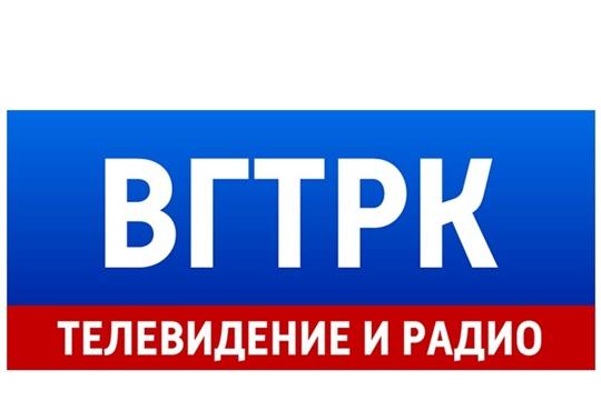 ВГТРК отмечает 30-летие