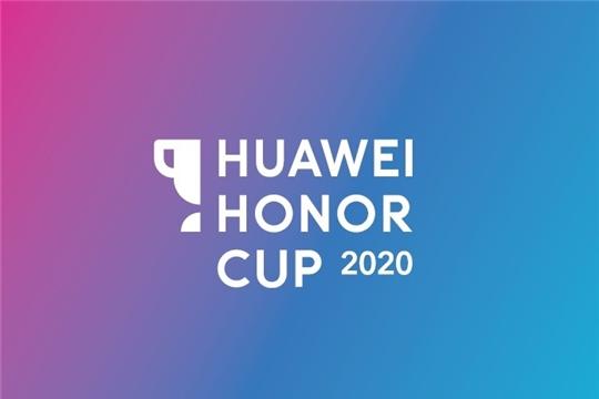 Стартовали Евразийские соревнования в сфере ИКТ Huawei Honor Cup 2020