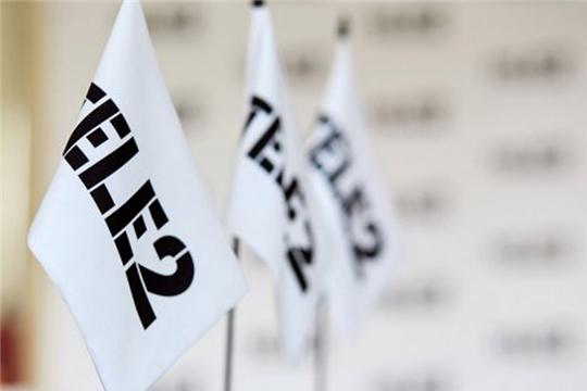 Tele2 поддерживает конкурс «Цифровая Чувашия»