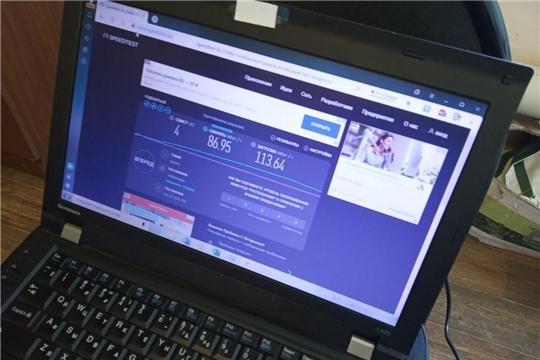 В Чувашии 110 социально значимых объектов подключили к скоростному интернету