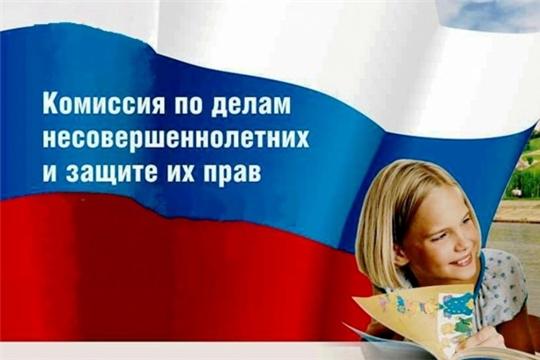 На территории Калининского района в период новогодних каникул проведены межведомственные профилактические рейды по проверке несовершеннолетних и семей, состоящих на учете