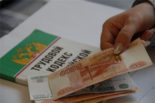 Правовой отдел разъясняет: удержания из заработной платы работника по его заявлению