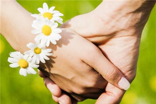 15 января 2020 года в отделе ЗАГС Калининского района г. Чебоксары - «День без разводов»