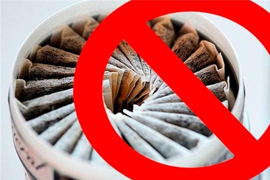 Управление Роспотребнадзора усиливает контроль за оборотом никотинсодержащей продукции