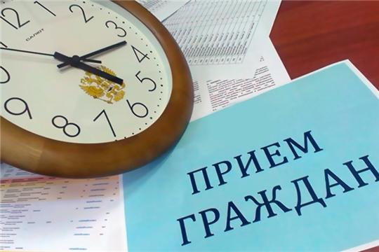 Прием граждан по личным вопросам проведет депутат Чебоксарского городского Собрания депутатов – Горбунов Виктор Александрович