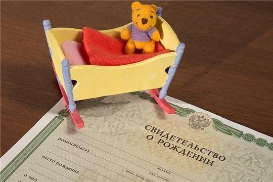 В отделе ЗАГС администрации Калининского зарегистрировали 100-го новорожденного 2020 года!