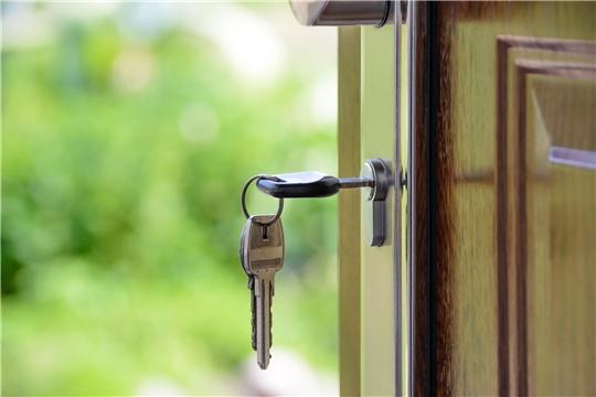 Единовременная денежная выплата на строительство или приобретение жилого помещения