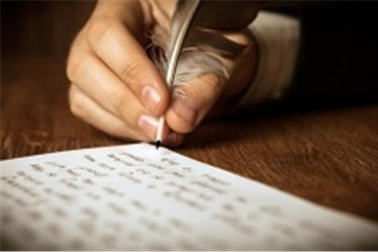 Информационный час «Я пишу тебе письмо»