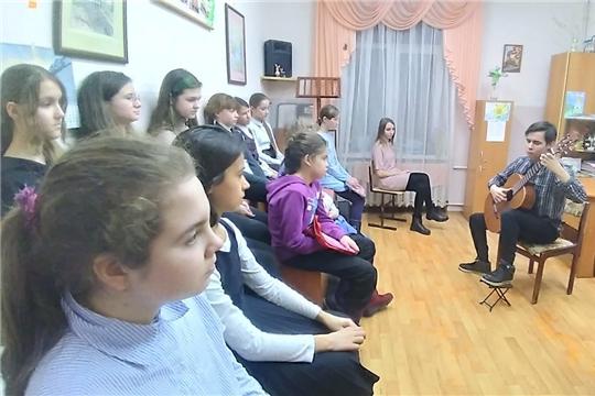 В чебоксарской музыкальной школе проходят январские встречи с выпускниками
