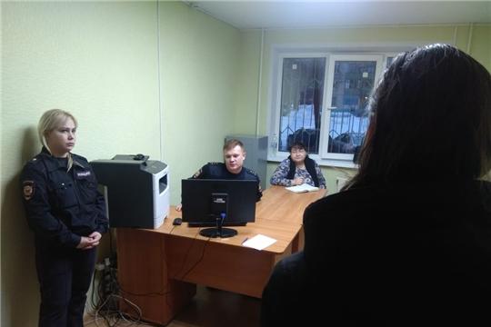 Проведены заседания Советов профилактики при УПП №1 и №2 ОП №3 УМВД России по г. Чебоксары