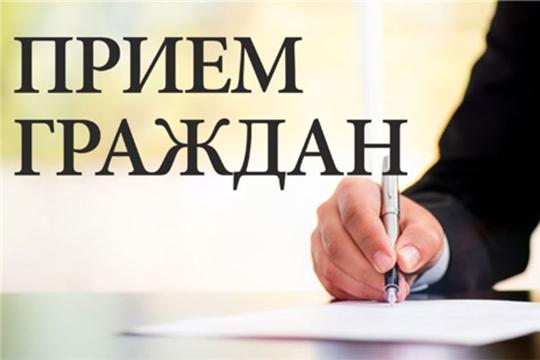 Прием граждан по личным вопросам проведет депутат ЧГСД – Нестерова Е.Л.