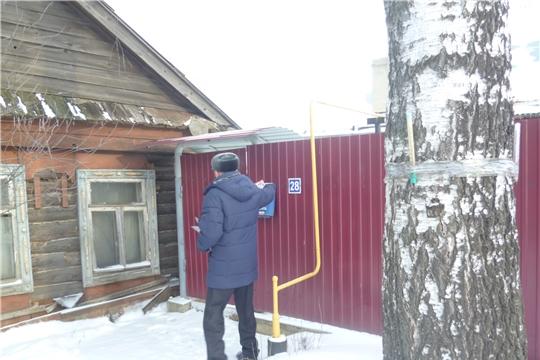 В Калининском районе совершили обход домов в рамках дней противопожарной профилактики
