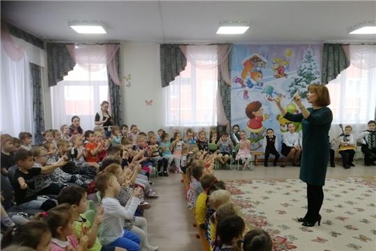 Юные музыканты Чебоксарской ДМШ №2 им.В.П.Воробьева побывали в гостях у воспитанников детского сада №200
