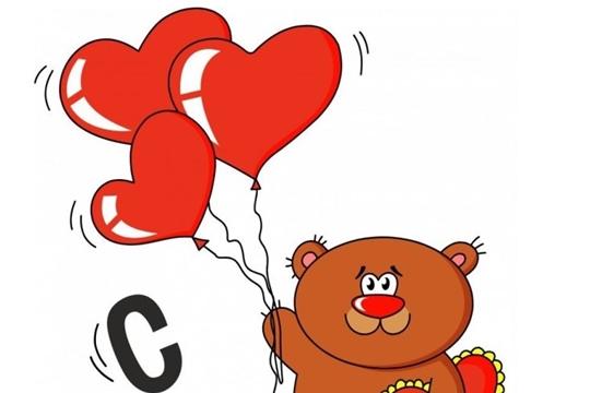 14 февраля 2020 года в России празднуется День Святого Валентина или как его еще принято называть, — День всех влюбленных!