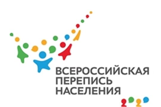 С 1 по 31 октября 2020 года на территории Российской Федерации пройдет Всероссийская перепись населения 2020 года