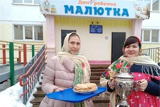 Малыши отделения города Чебоксары «Малютки» устроили настоящее гулянье в Широкую масленицу