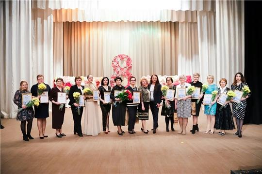 Состоялся ежегодный конкурс «Женщина года»