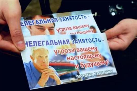 В Калининском районе состоялся рейд по повышению устойчивости социально-экономического развития