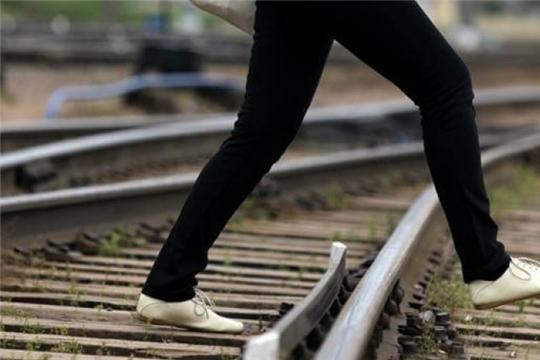Ответственность за переход  железнодорожных путей в неустановленных местах