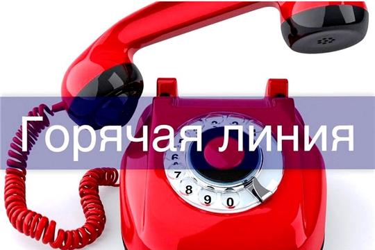 В Чувашской Республике открыта круглосуточная горячая линия по коронавирусу