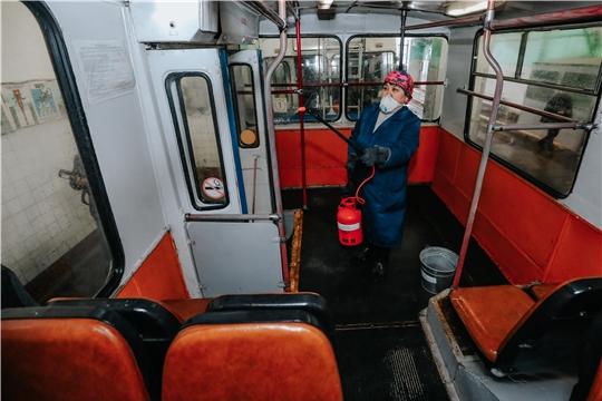 В Чебоксарах дезинфицируют общественный транспорт и контактные поверхности