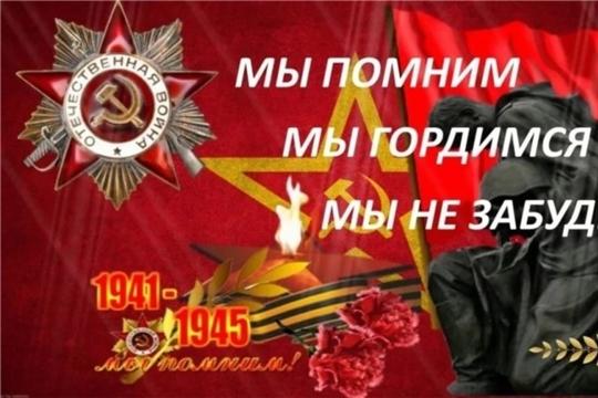 Имена Героев Великой Отечественной войны живы в названиях улиц нашего города