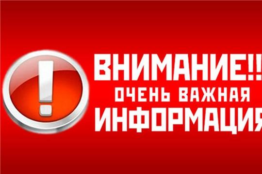 Обращение к жителям Калининского района!