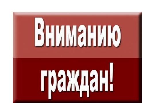 С 3 апреля по 1 июня 2020 года в органах ЗАГС Чувашской Республики приостанавливается государственная регистрация заключения и расторжения брака