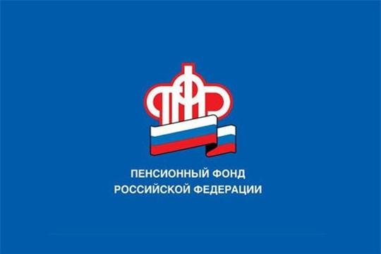 В Чебоксарах выдан первый сертификат на материнский капитал за первенца